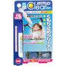 Ichinen Chemicals 眼鏡清潔 防止霧氣 清潔劑 - 10ml