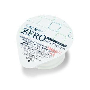 日本便攜顆粒裝漱口水 清除口氣 保持口氣清新 除口臭 抑制細菌滋生