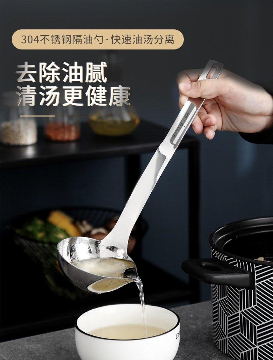 去油湯勺 隔油勺神器 不銹鋼撇油勺