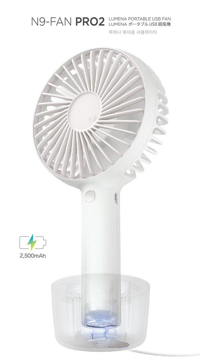 N9 FAN PRO2 二代手提電扇 - 白色