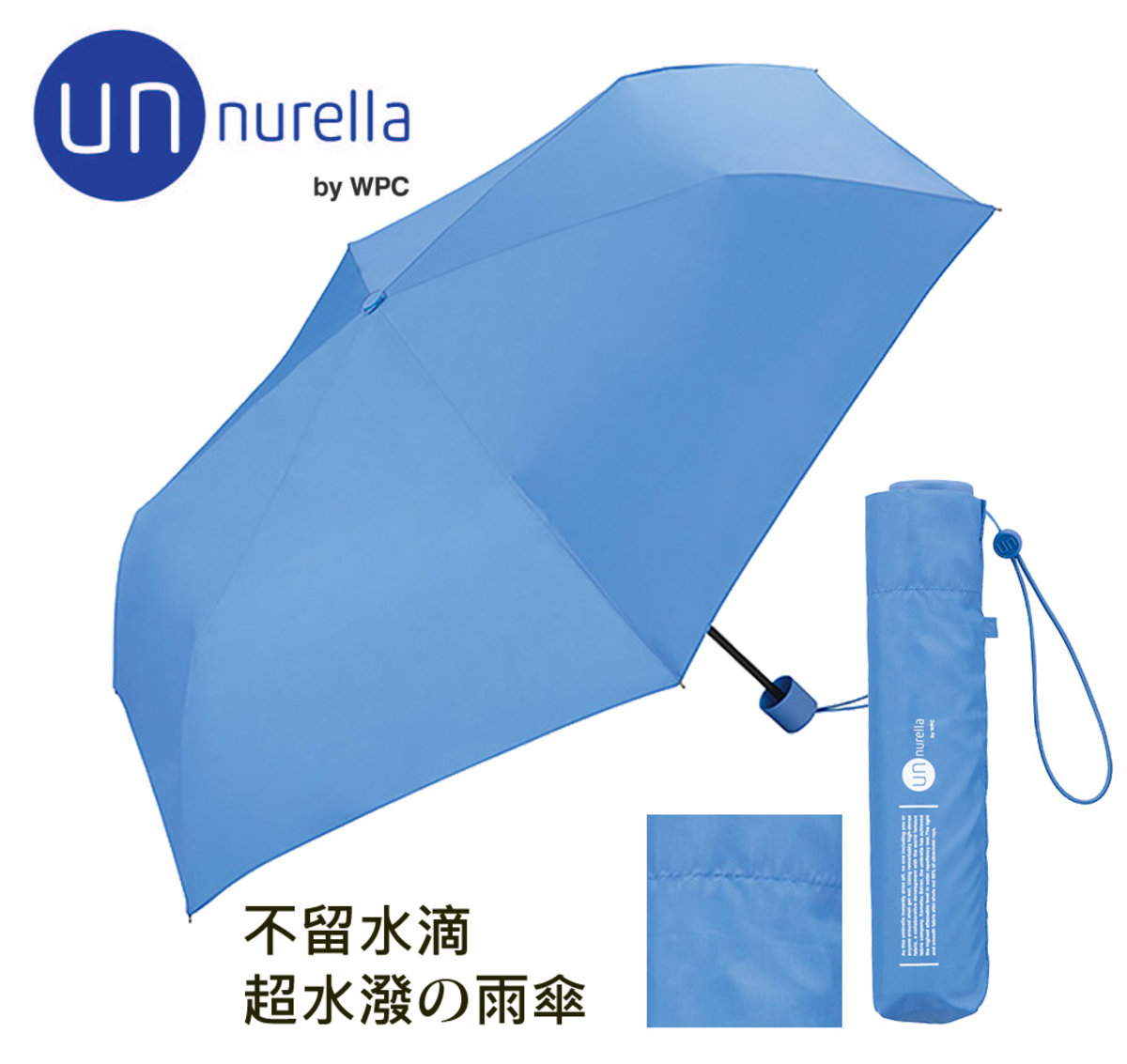 Clear all rain drop in a second ‧ Umbrella specialist from Japan - Unnurella  by WPC UN-106-BL Folding Umbrella