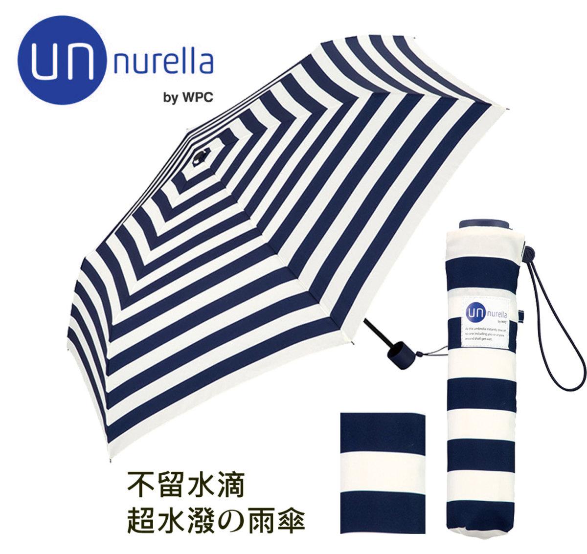 Clear all rain drop in a second ‧ Umbrella specialist from Japan - Unnurella by WPC UN-106-B/NV Folding Umbrella
