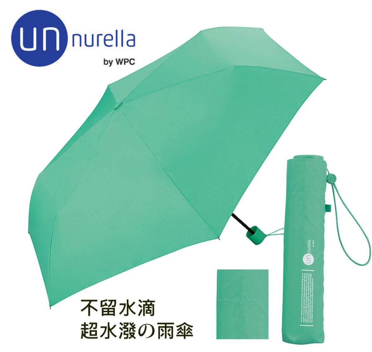 Clear all rain drop in a second ‧ Umbrella specialist from Japan - Unnurella by WPC UN-106-GR Folding Umbrella