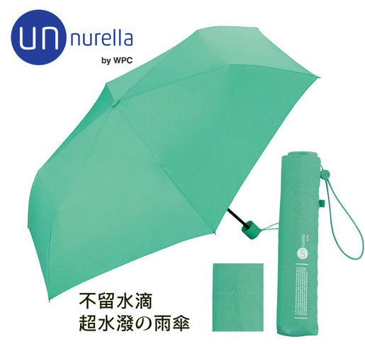 雨水一秒彈開 ‧日本雨傘專家 - 不沾水伸縮雨遮 - 綠色