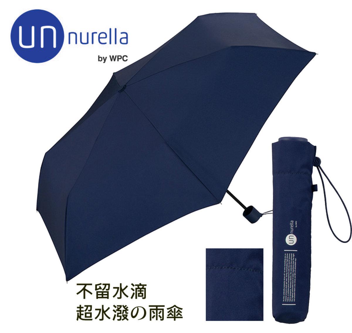 雨水一秒彈開 ‧日本雨傘專家 - 不沾水伸縮雨遮 - 深藍色