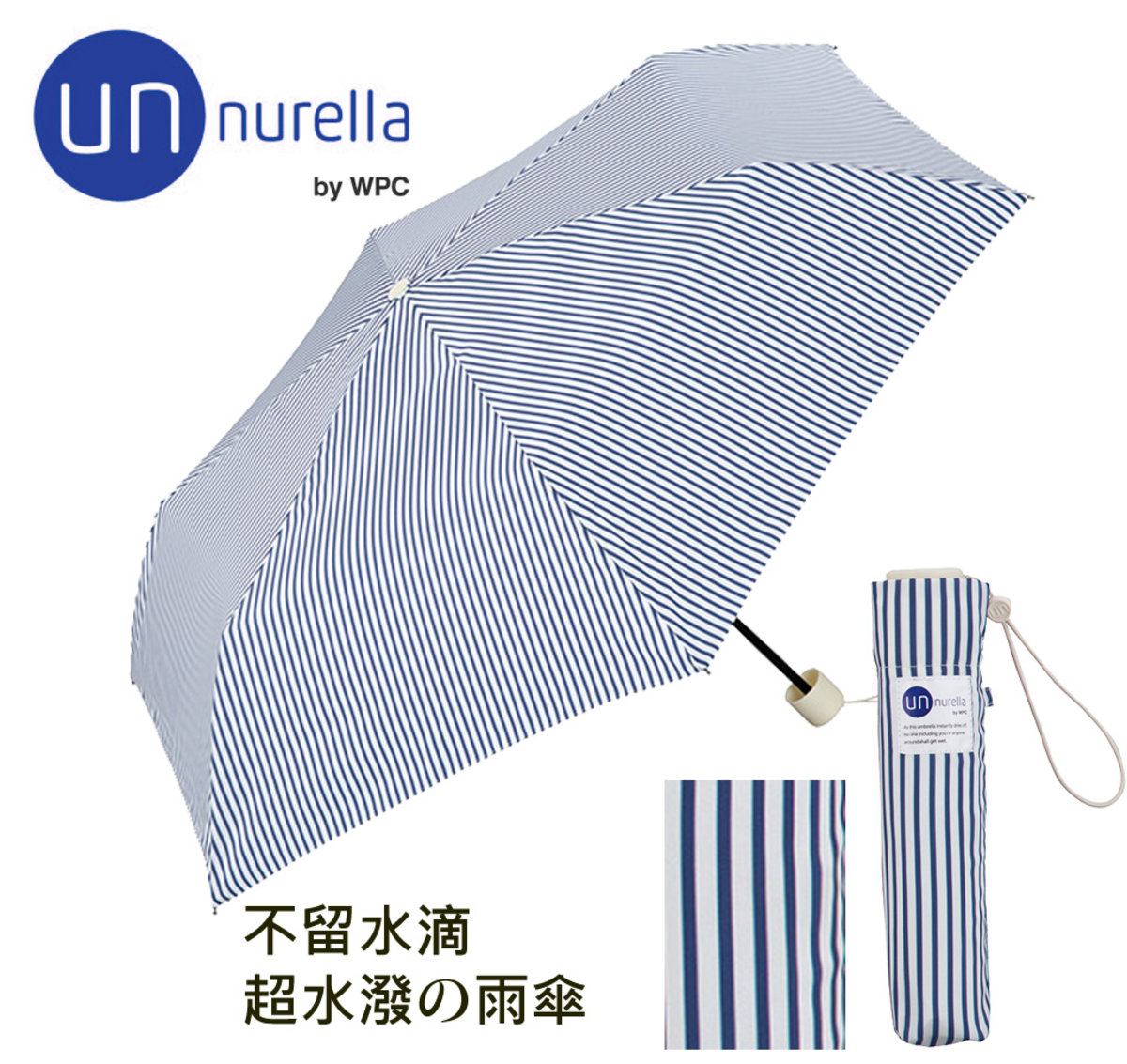 (Professional from Japan)Unnurella by WPC UN-106-S/BL Folding Umbrella