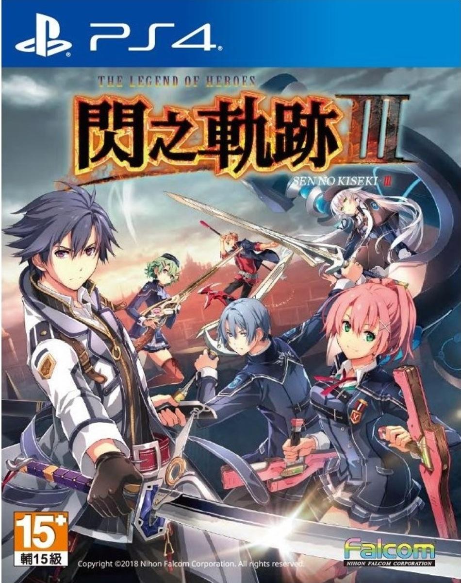PS4 Game - 英雄傳說 閃之軌跡III (中文版)