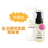 Classy Ultrasonic Ion Composite Beauty device-Gold | made in Japan
