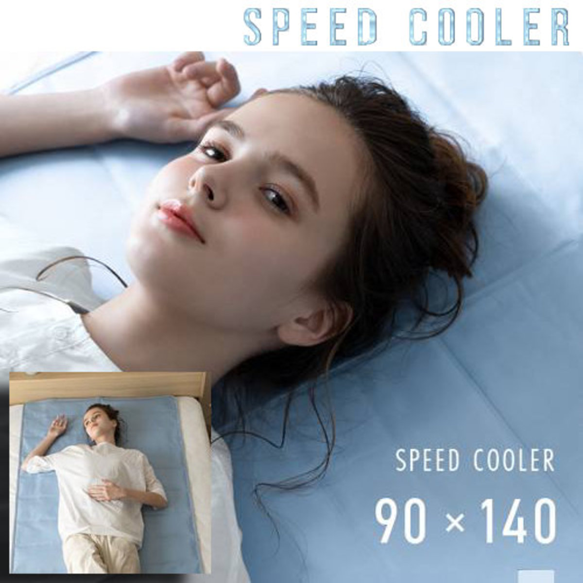 Rapid cooling gel cold pad (ice blue)