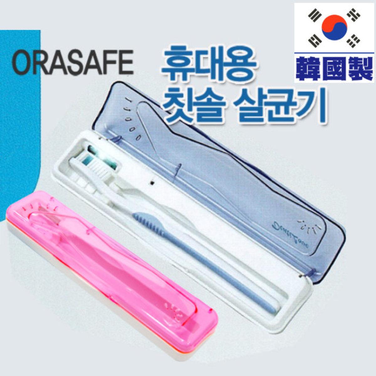 牙刷消毒器|韓國製