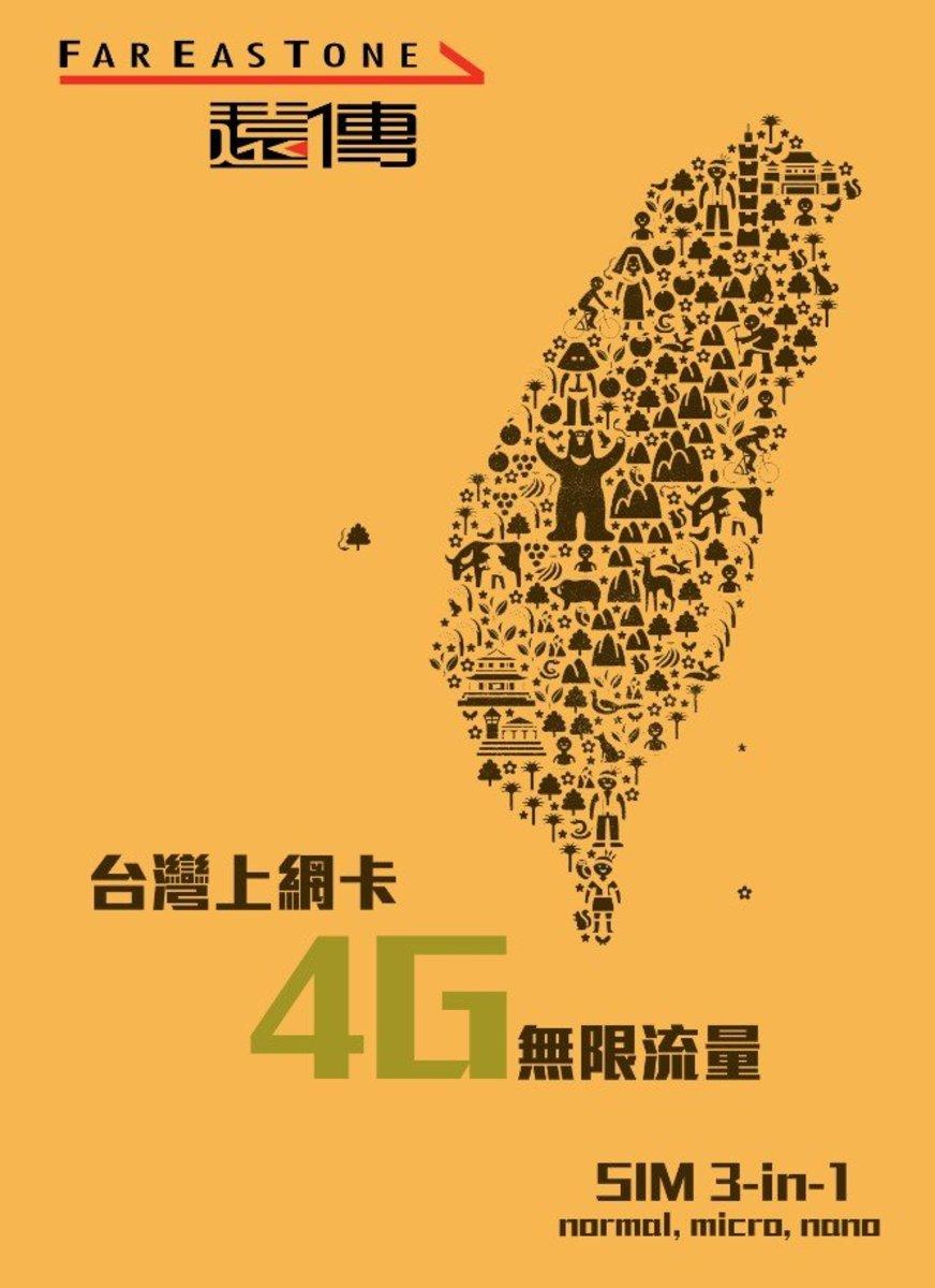 Taiwan Prepaid 8-Days Unlimited 4G LTE Sim Card