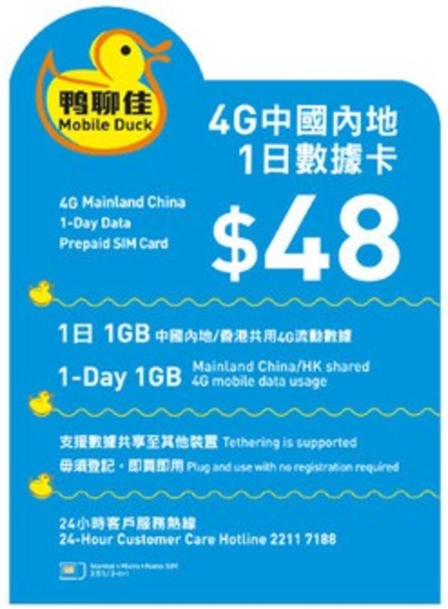 中國 中國香港 1+1=2日 4G LTE 無限使用 電話卡 上網卡 數據卡 SIM 卡