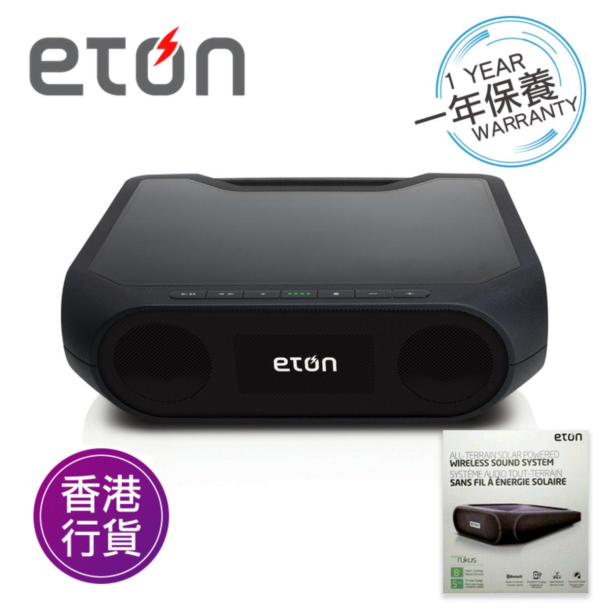 ETON RUKUS XTREME ALL-TERRAIN SOLAR POWERED CHARGING Bluetooth SPEAKER One Year Warranty