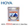 43mm HMC UV ( C ) Slim Filter 超薄 多層鍍膜 UV 抗紫外線 鏡頭濾鏡 保護鏡