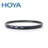 52mm HMC UV ( C ) Slim Filter