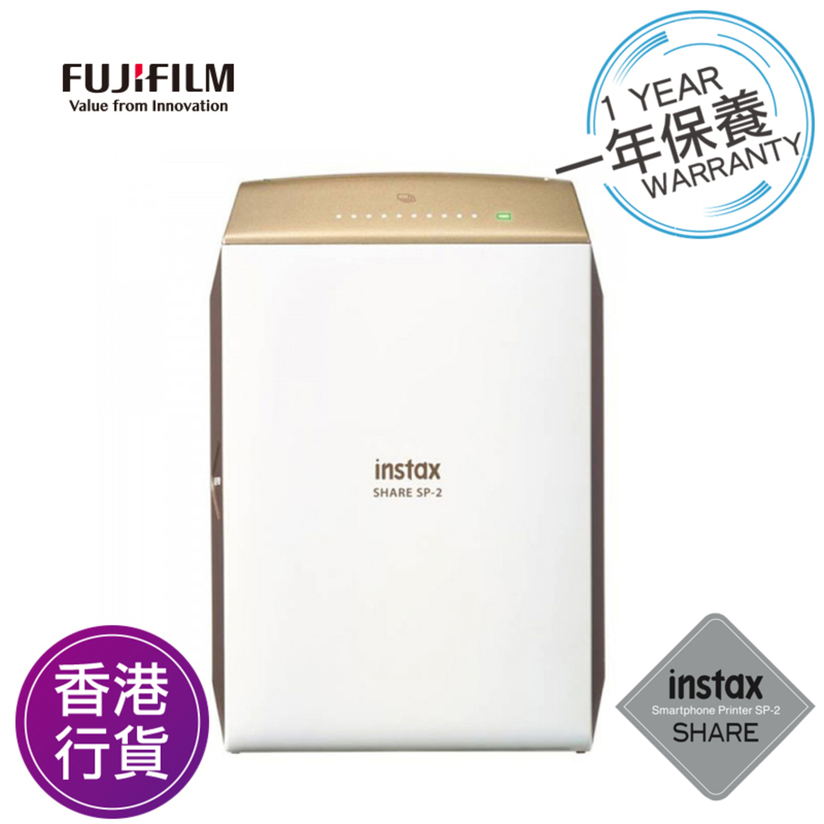 Instax Share SP2 Printer Gold One Year Warranty