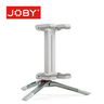 GripTight ONE Micro Stand WHITE For Moible