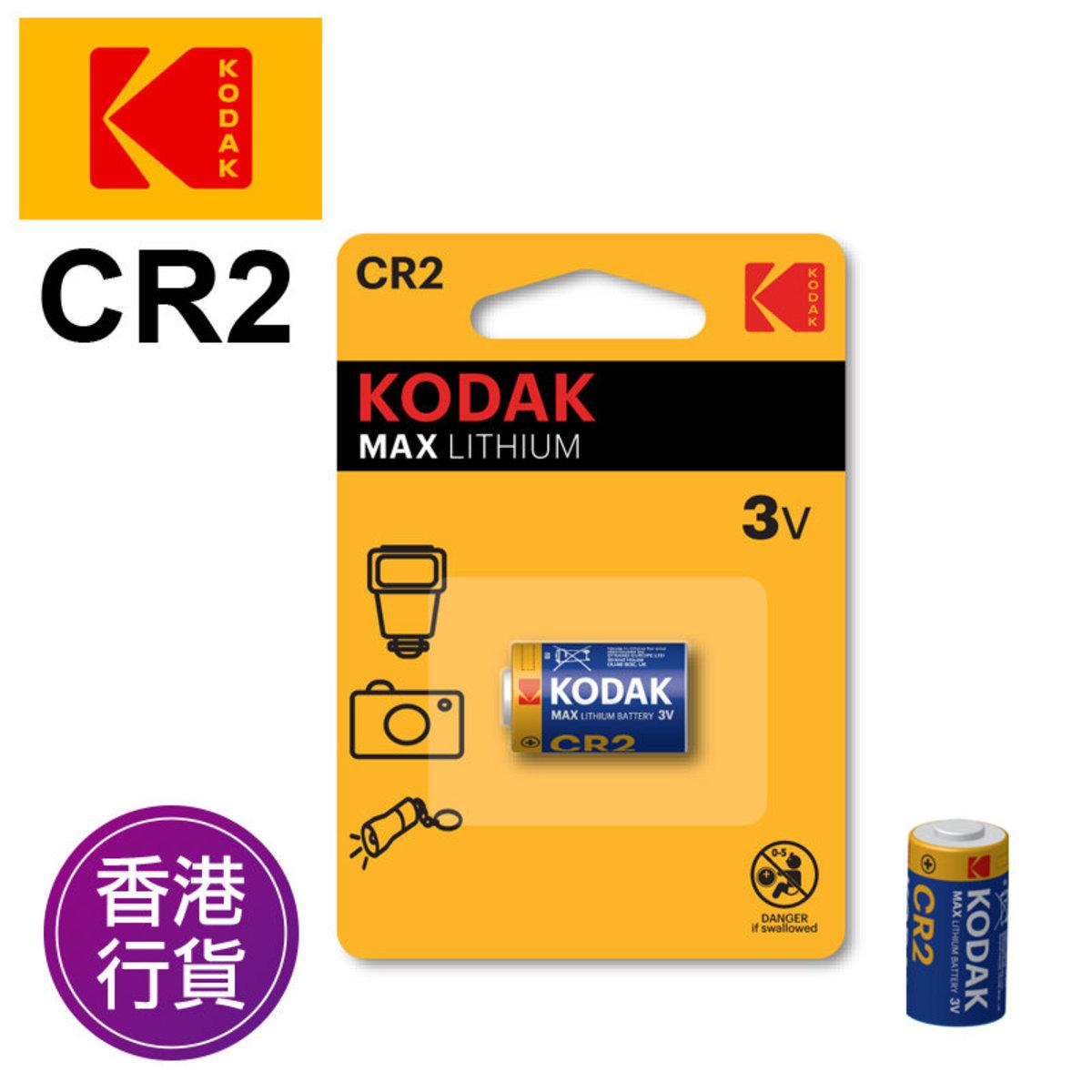 香港行貨 CR2 電池 KCR2 MAX Lithium 3V battery