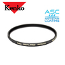 40.5mm REAL PRO Protector Filter (ASC)