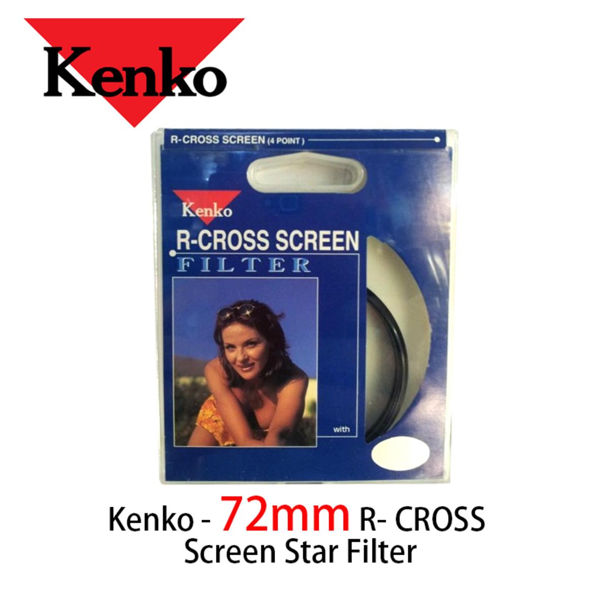 72mm R- CROSS Screen Star Filter 可調十字星光鏡