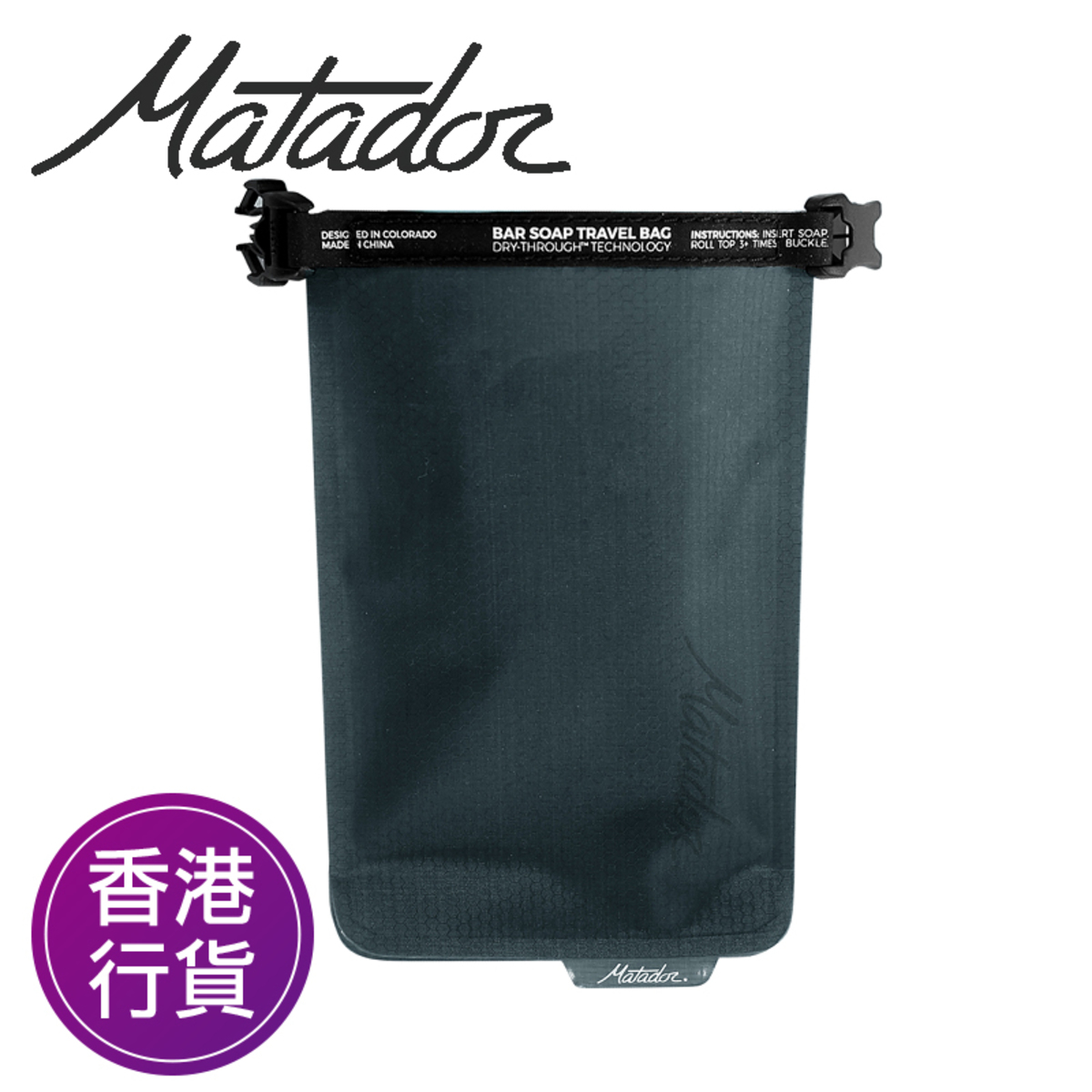 FLATPAK SOAP BAR CASE 旅行肥皂袋
