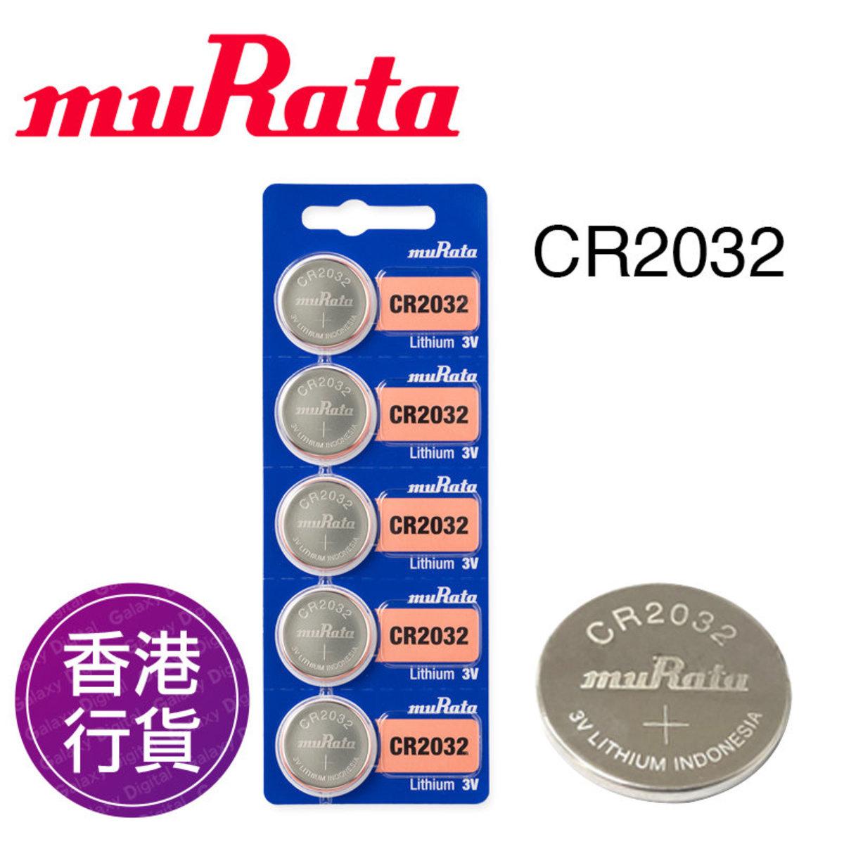香港行貨 MURATA CR2032 5粒卡裝 3V 紐扣電池 電餠 電芯 鋰電池