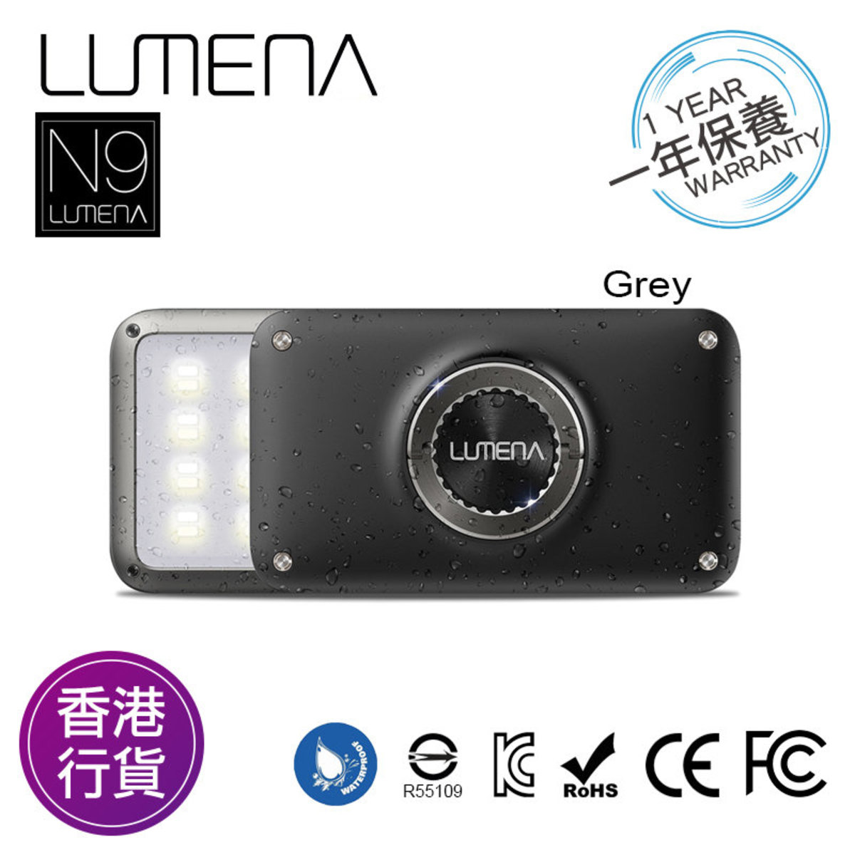 N9 LUMENA2 power lighting LED lights Grey One Year Warranty