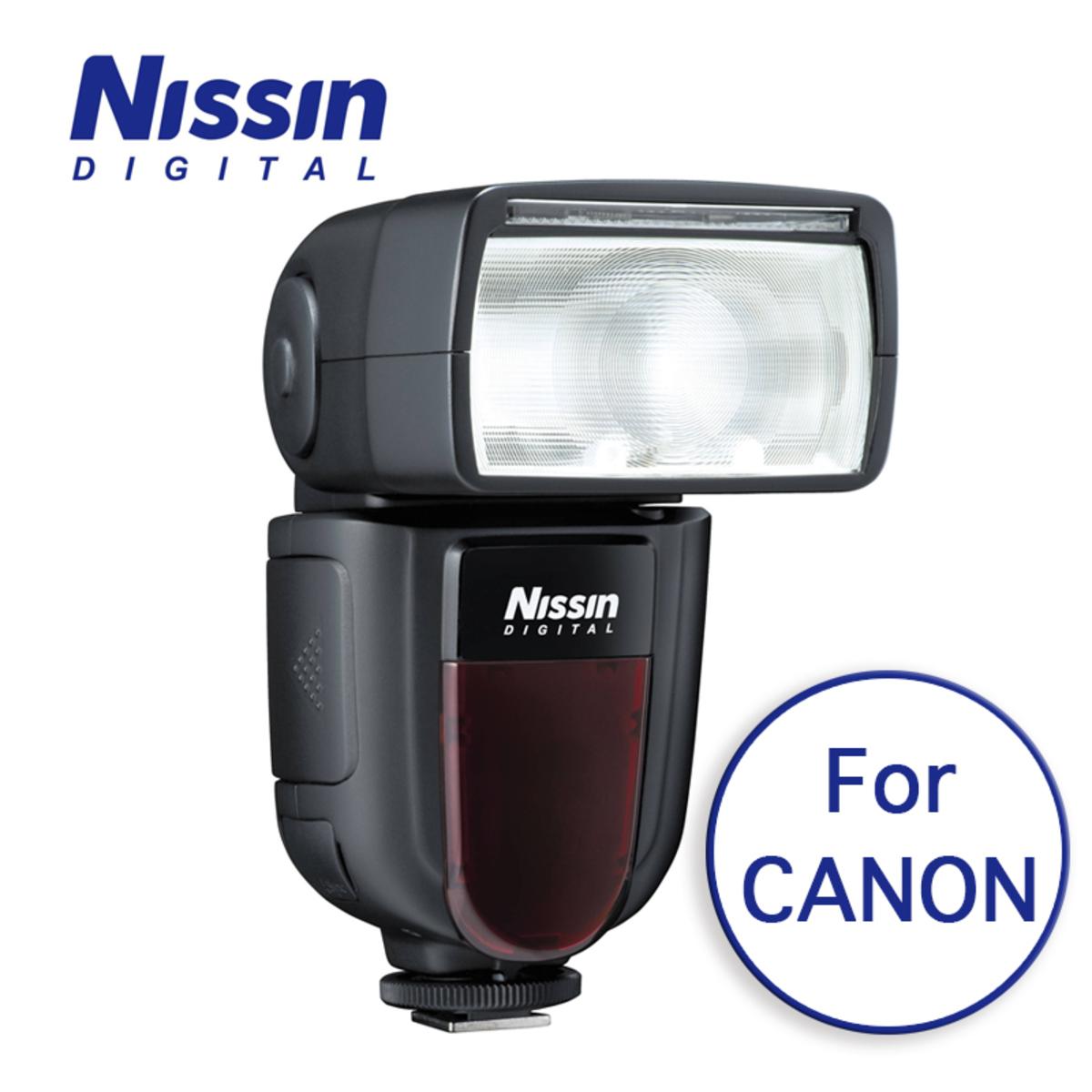 Di700 Flashgun for Canon