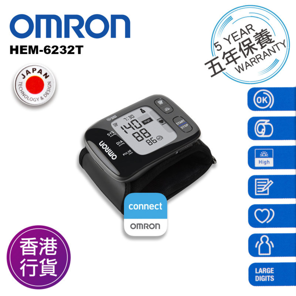 HEM-6232T Wrist Blood Pressure Monitor  Five Year Warranty