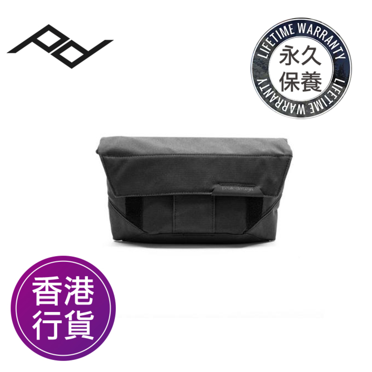 FIELD POUCH - 多用途相機收納包 BLACK