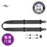 Slide V3 Camera Sling Strap (Black) SL-BK-3