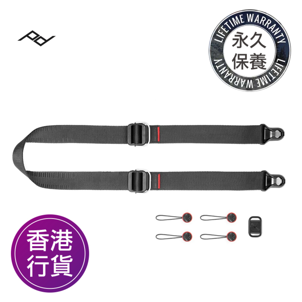 Slide Lite Camera Sling Strap (Black) SLL-BK-3