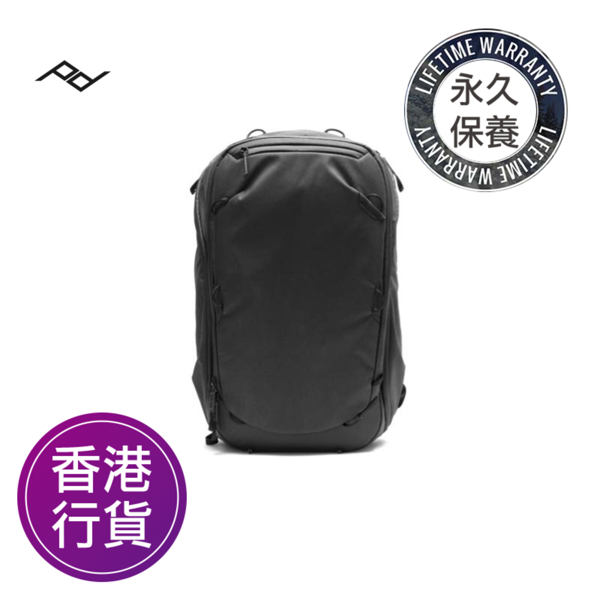 TRAVEL BACKPACK 旅行背包 45L - 黑色