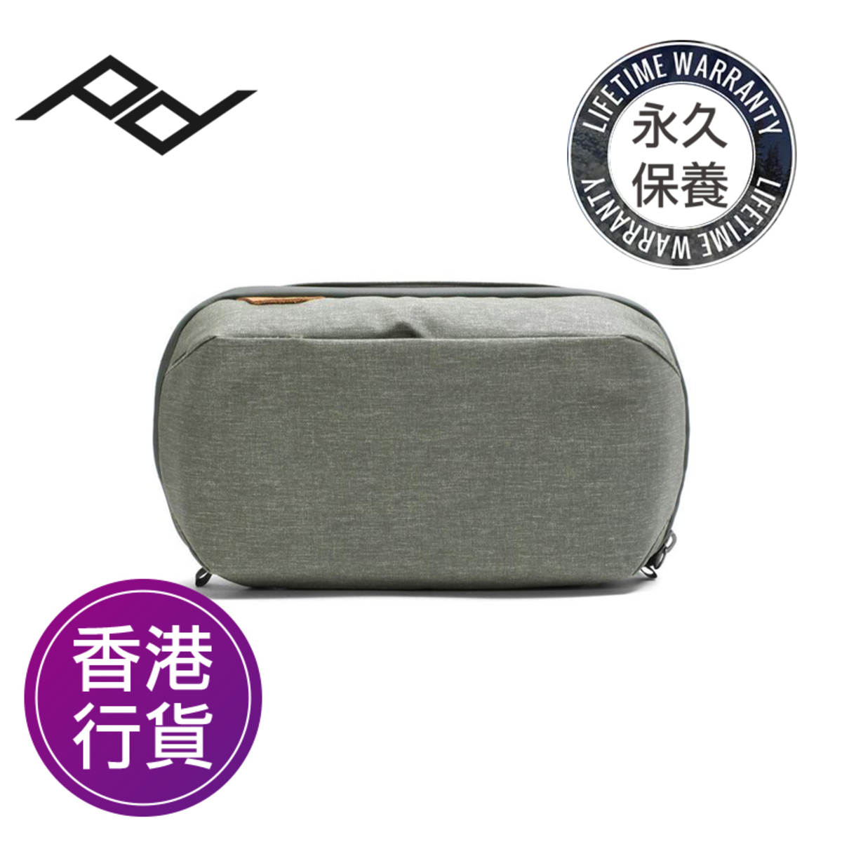 WASH POUCH- 多功能 存儲包 收納包 SAGE