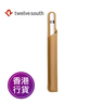 PencilSnap Magnetic Case for Apple Pencil - Camel