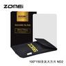 Z系列 100x150 全灰大方片 ND2 減光片