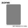 Z Series 100*150mm Full Grey ND4 Neutral Density Filter