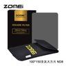 Z Series Optical 100*150mm Full Grey ND8 Neutral Density Filter