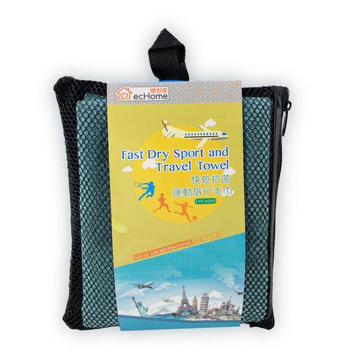 快乾抗菌運動旅行毛巾 - FDT4080  (贈品)