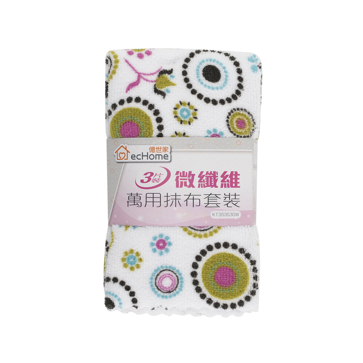Microfiber Cleaning Towel Set - KT3S3530W