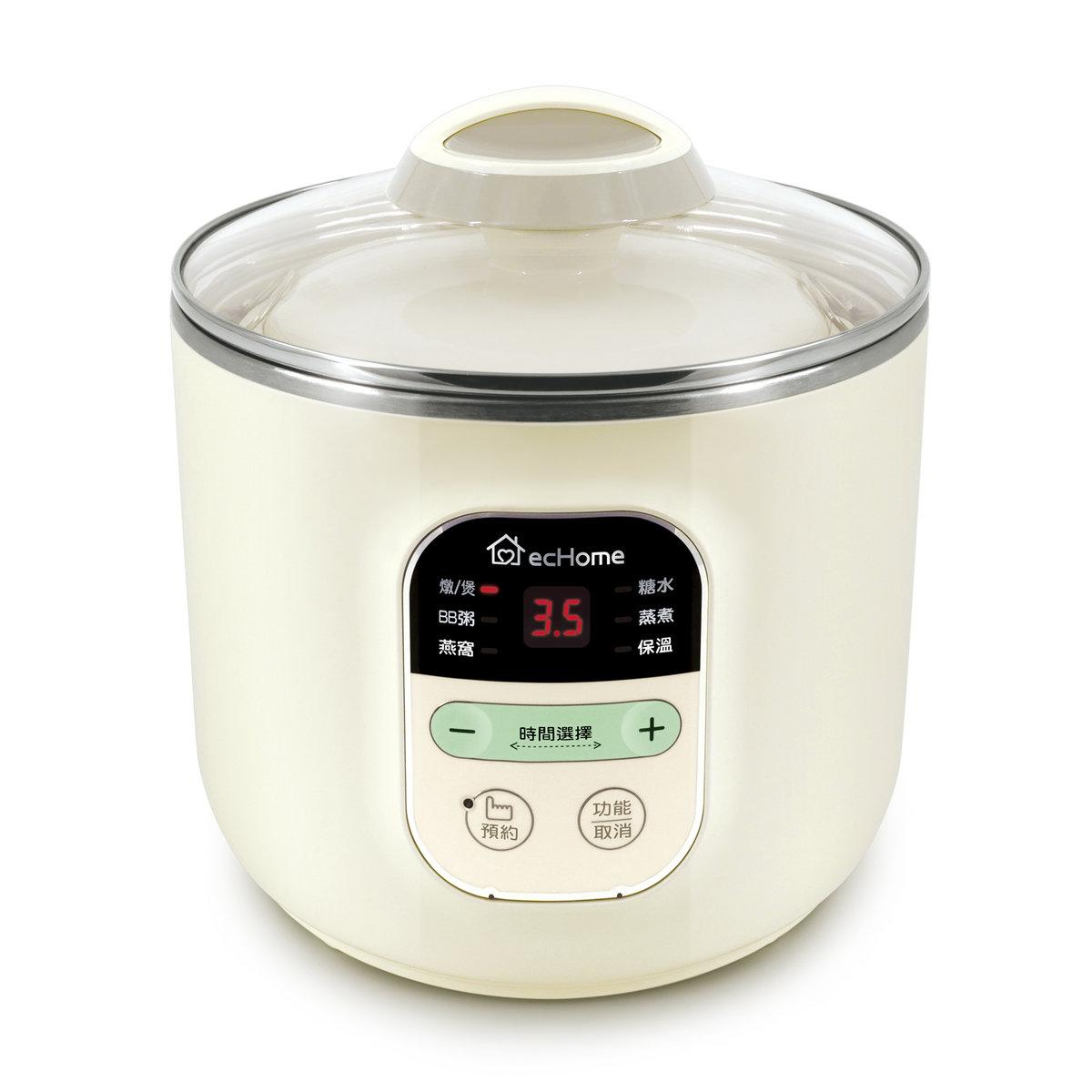 電子蒸燉湯煲 (1.2L) - SP300