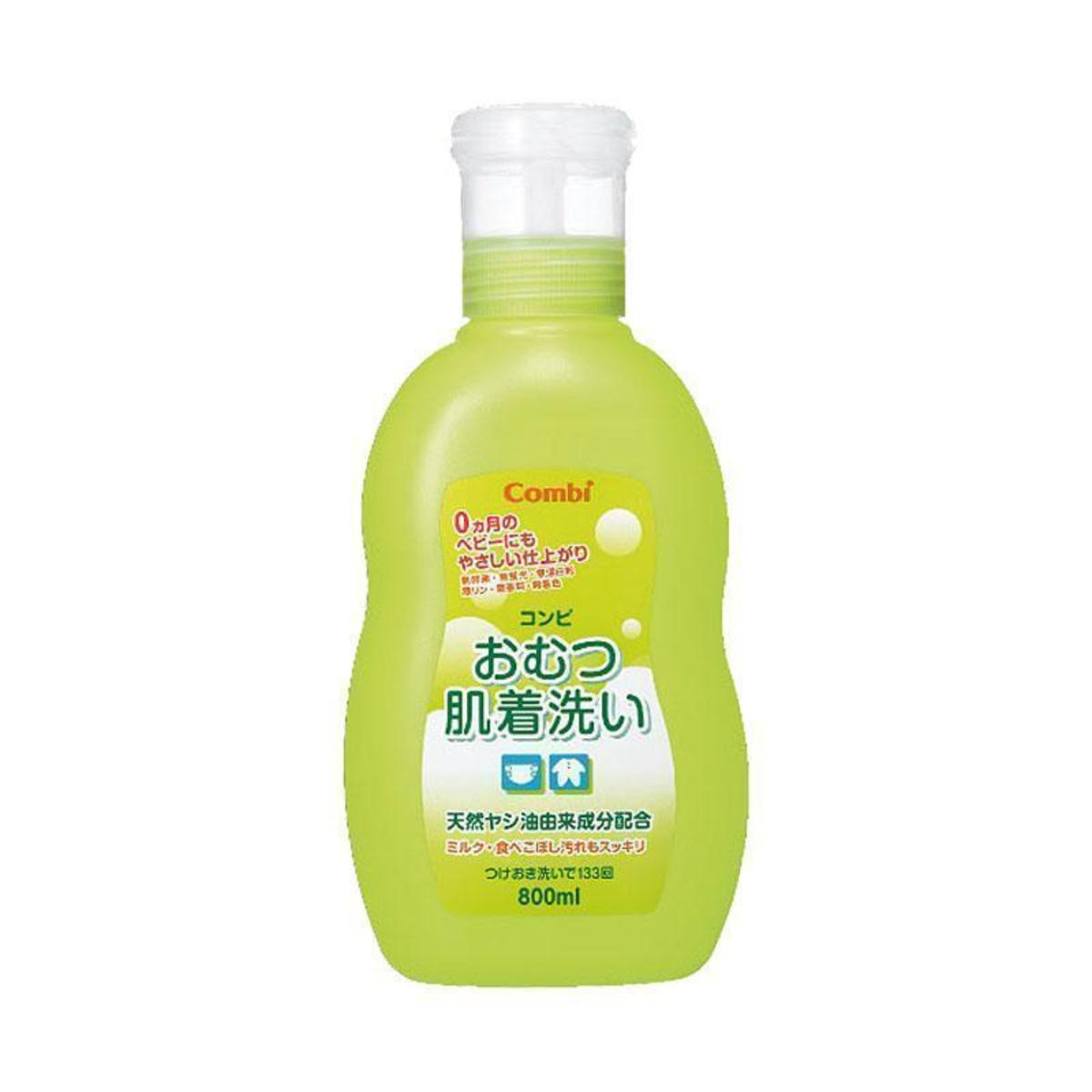 baby clothes cleaning 800ml
