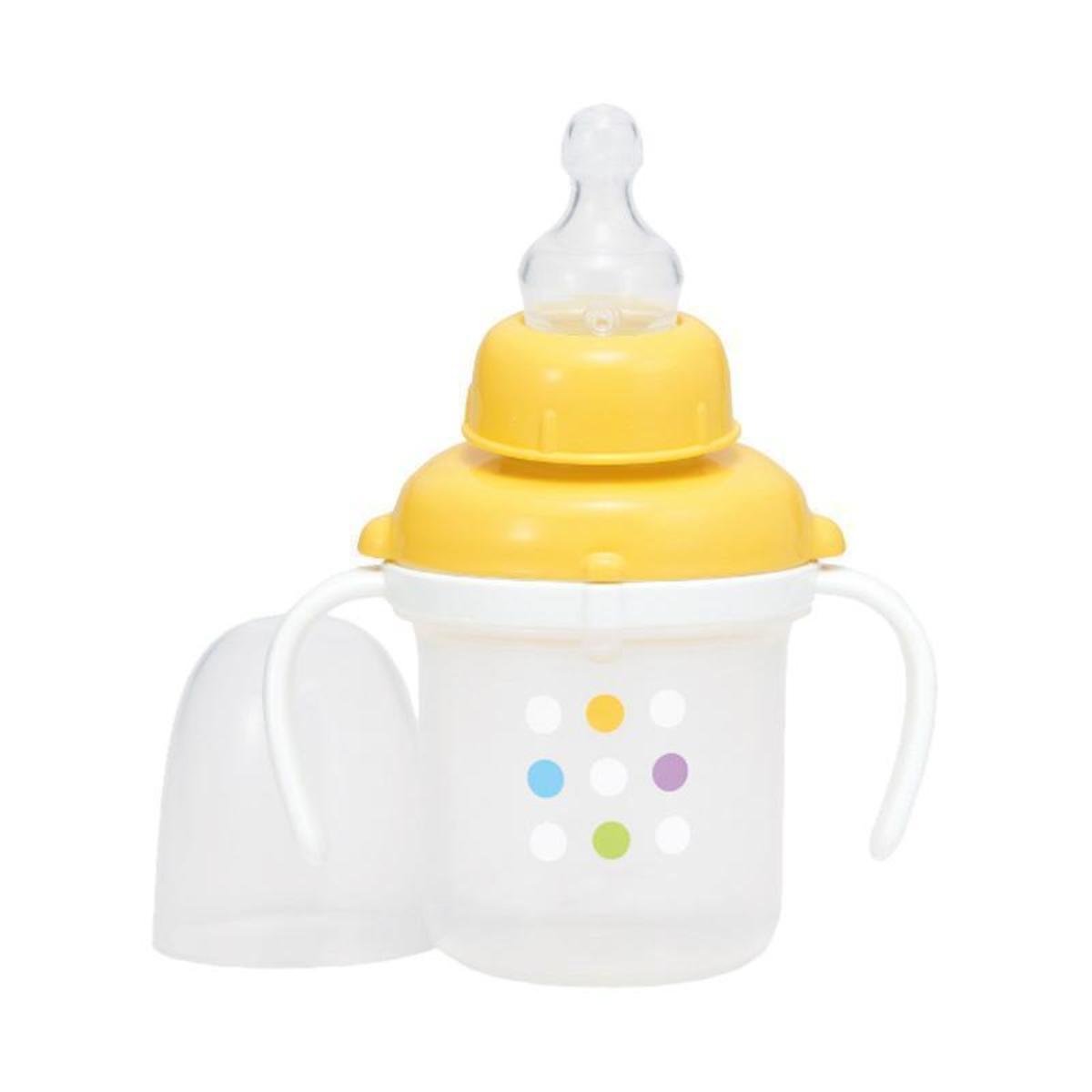Milk Cup (No. 1 Cup)