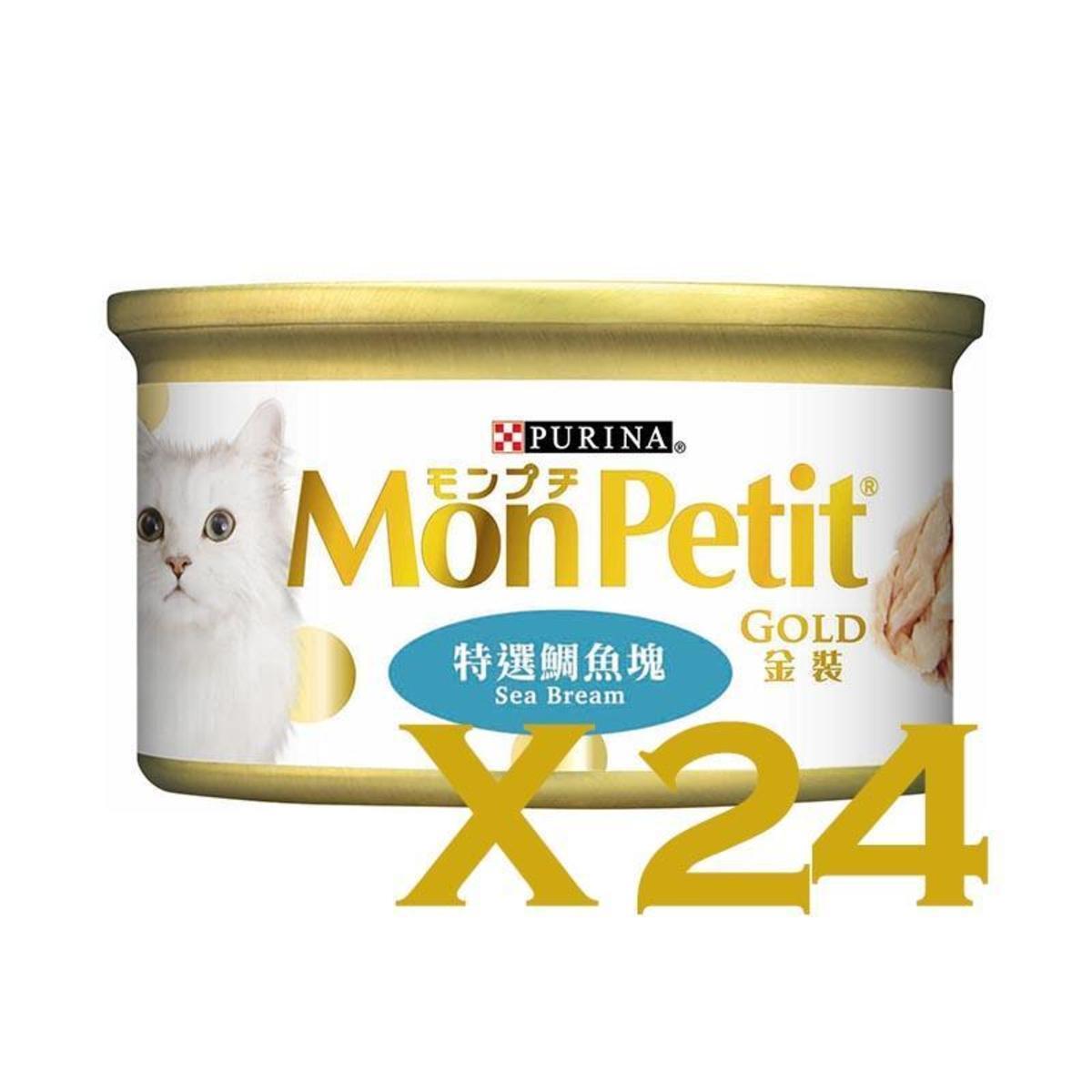 Gold金裝肉凍系列金裝特選鯛魚塊罐頭85g-24罐