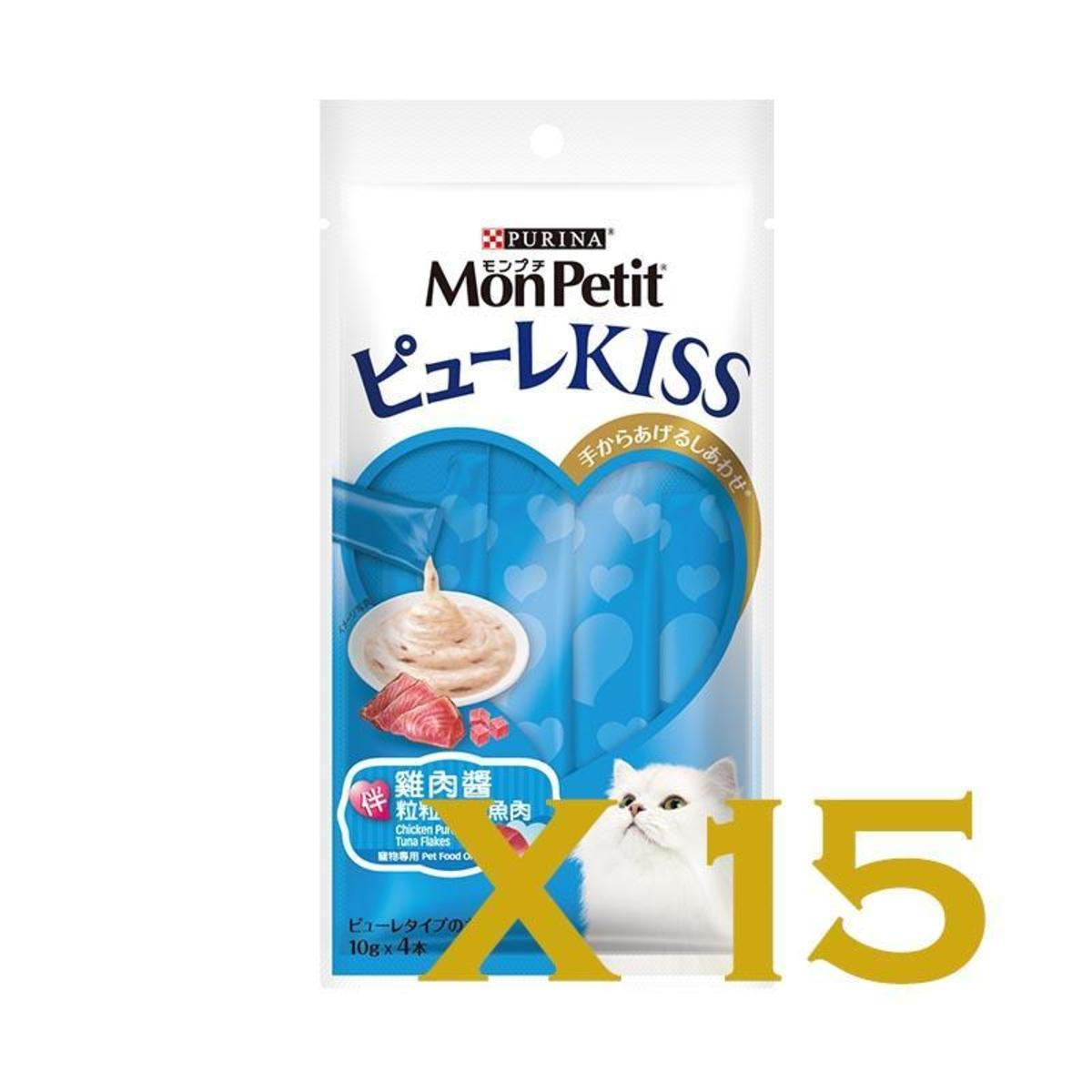 Puree Kiss Cat Snacks Chicken Sauce with Granulated Tuna Fish Bag 40g(10g x 4)-15bags(60 pieces)