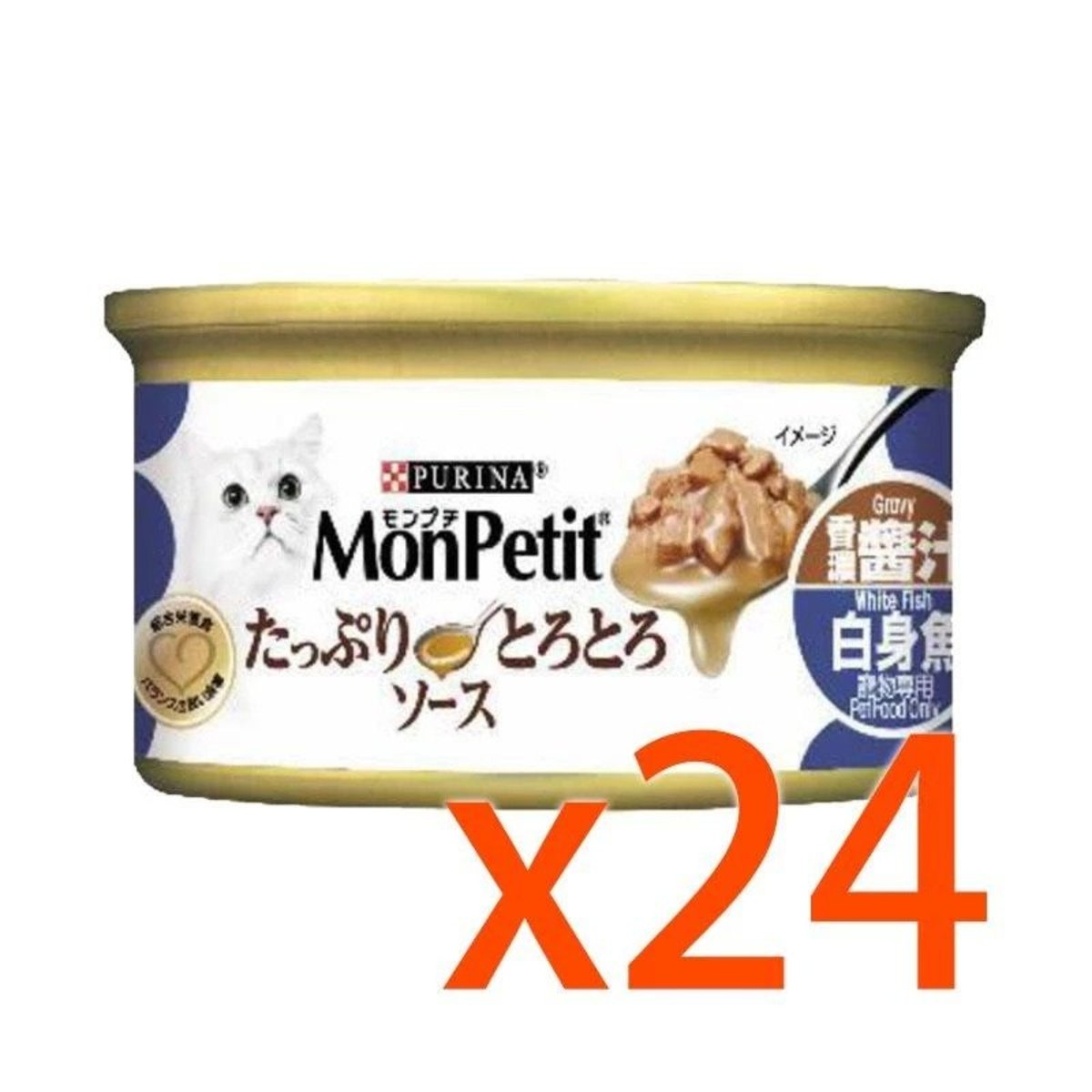 MonPetit Extreme Series Canned 85g - 24 cans / 醬煮白身魚及吞拿魚
