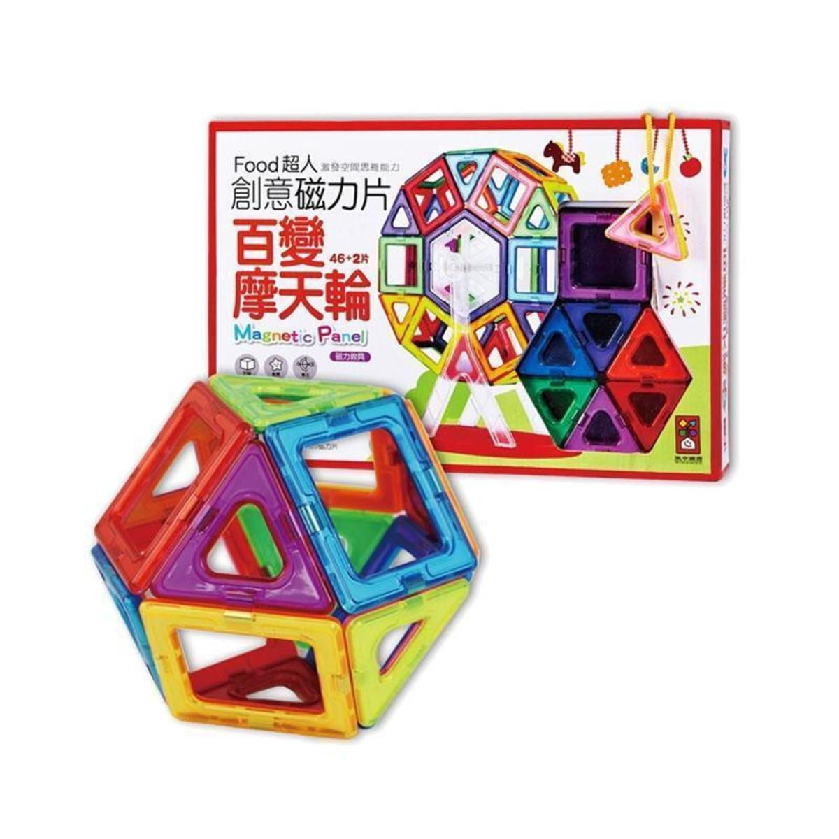 Publishing Food Superman Creative Magnetic Piece - Variety Ferris Wheel Taiwan Import