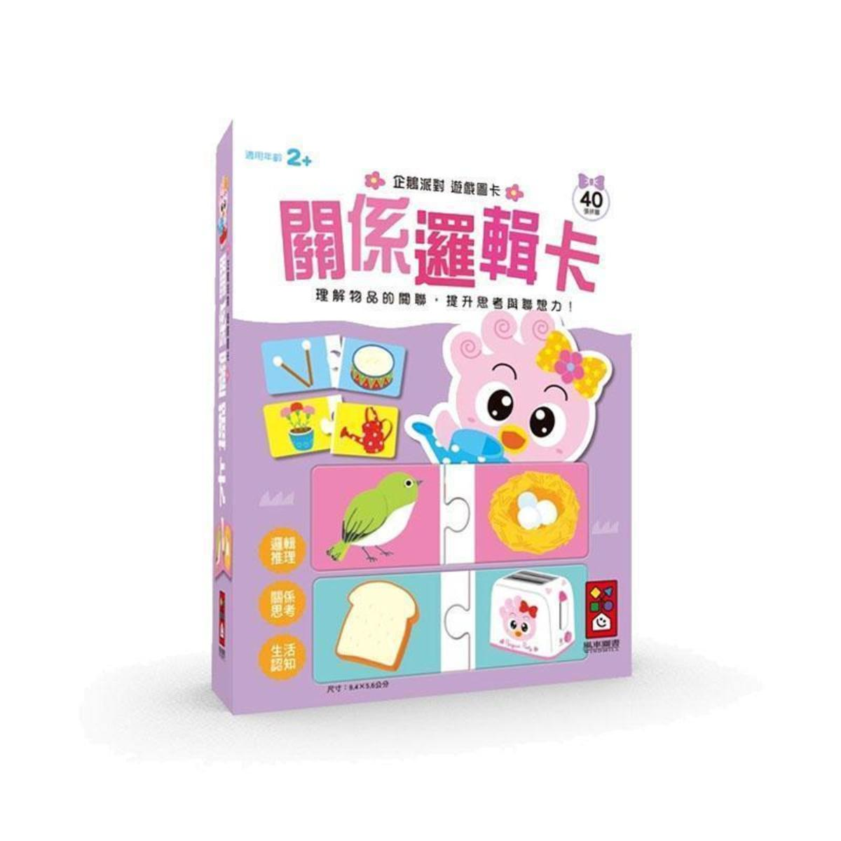 Publishing Relationship Logic Card - Penguin Party Game Card Taiwan Import