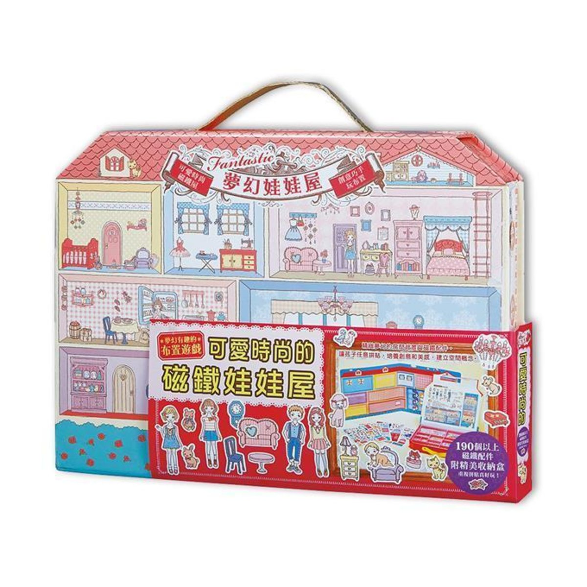 Cute stylish new version of the magnet dollhouse
