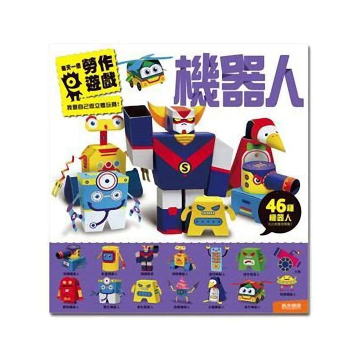 Publishing Robot - One Daily Work Game Taiwan Import
